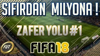 SIFIRDAN MİLYONA ! FIFA 18 ULTIMATE TEAM ZAFER YOLU #1