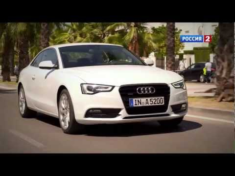 Тест-драйв Audi A5/S5 FL 2012 // АвтоВести
