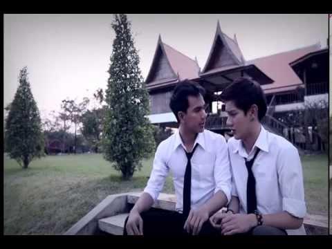 หนังเกย์น่ารักๆ รักได้ไหม (gay Movie) video