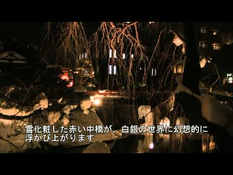 高山市 「冬の飛騨高山ライトアップ」 ~中橋周辺~