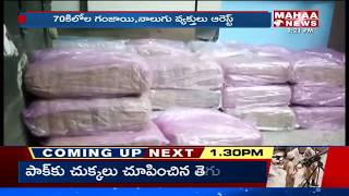 70 kgs Ganja Seized by Excise Police from a RTC Bus at Sri Kalahasti