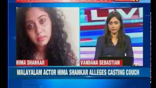 Kerela: Malayalam actor Hima Shankar alleges Casting Couch