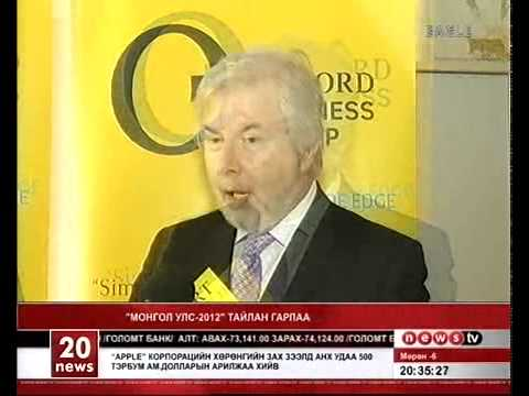 Oxford Business Group Mongolia Launch on Eagle 20 News