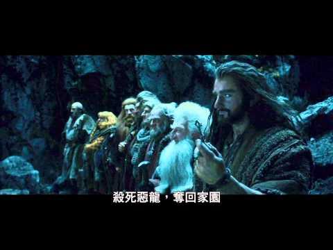 哈比人:荒谷惡龍 - 精彩片段首曝