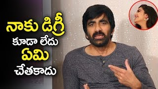 Ravi Teja Revealed His Personal And Education Background | malvika Sharma | Nela Ticket Review