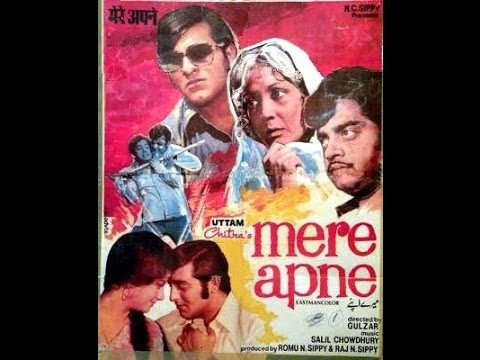 Intekhab and Harmonica - Koi Hota Jisko Apna from Mere Apne