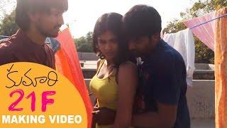 Kumari 21F - Making Video   Raj Tarun, Hebah Patel   Rathnavelu   DSP   Sukumar   Surya Pratap