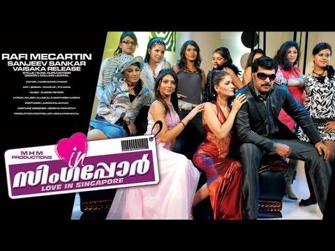 malayalam new full movie | Love In Singapore | malayalam 2015 new movie