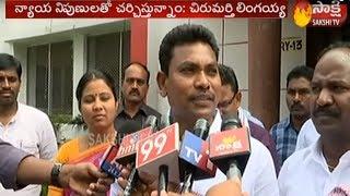 CLP in Telangana council merged in TRS! | టీఆర్ఎస్లో సీఎల్పీ విలీనానికి రంగం సిద్ధం..!