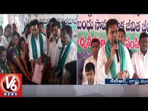 Minister KTR Participate In Rythu Bhima Certificates Distribution In Rajanna Sircilla District | V6