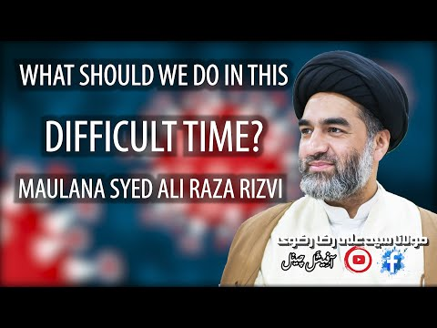 What should we do in this difficult time ? | A message from Maulana Syed Ali Raza Rizvi