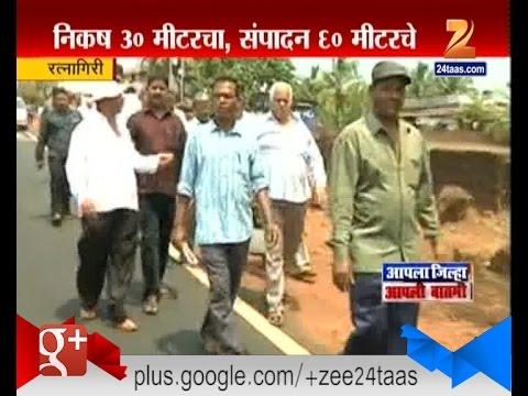 Ratnagiri Villager Oppose Widening Of Roads On Mumbai Goa Highway