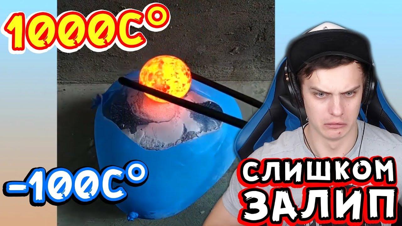 """Bazya СМОТРИТ - НЕ СКАЖИ """"ВаааУ"""" ЧЕЛЛЕНДЖ - ПРИЯТНЫЙ-ЗАЛИПОН :))"""