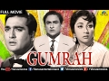 Gumrah is listed (or ranked) 5 on the list The Best Mala Sinha Movies