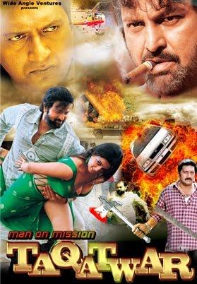 Man on Mission Taqatwar (2005) in Hindi