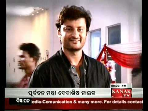 Kanak Tv Video: Watch Making Of kiese Dakuchi Kauthi Mote Only On Kanak Tv video