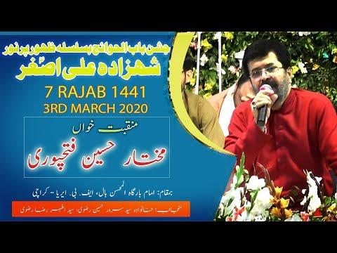 Manqabat | Mukhtar Fathepuri | Jashan-e-Babul Hawaij - 7 Rajab 2020 - Imam Bargah Al Mohsin Hall