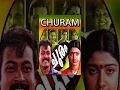 Churam - Malayalam - Full Movie