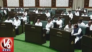 Telangana Budget 2019-20 Day 2 Will Held Today   Vote On Account