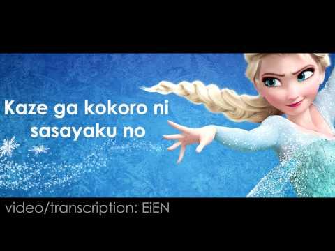 【EiEN】 Let It Go (Japanese short version) + lyrics