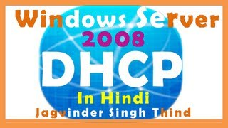 DHCP configuration Server 2008 - DHCP Part 1