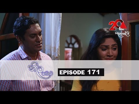 Neela Pabalu | Episode 171 | 04th January 2018 | Sirasa TV