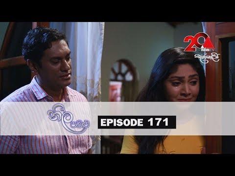 Neela Pabalu | Episode 171 | 04th January 2018 | Sirasa TV