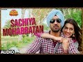 Full Audio: Sachiya Mohabbatan | Arjun Patiala | Diljit D, Kriti S | Sachet Tandon | Sachin Jigar