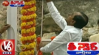 CM KCR Hoists National Flag At Golconda Fort, Launches Rythu Bheema Scheme | Teenmaar News