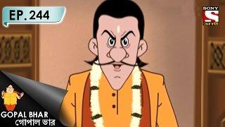 Gopal Bhar (Bangla) - গোপাল ভার (Bengali) - Ep 244 - Buno Ol Aar Bagha Tentul
