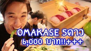 Sushi ??? Omakase ????? 5 ???!!! ???? 6,000++??? ???????????!