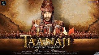 TAANAJI   Fanmade Trailer   Ajay Devgn   Om Raut   The Unsung Warrior   Unoffici