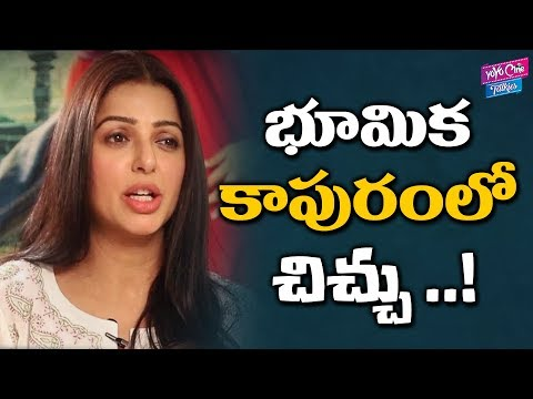 Actress Bhumika Take Divorce From His Husband | Tollywood | YOYO Cine Talkies