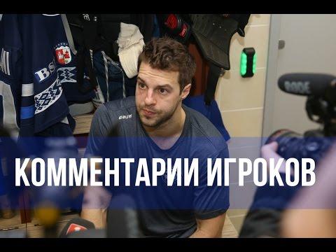 «Динамо-Минск» – «Северсталь». Комментарии Петтерссона и Граньяни