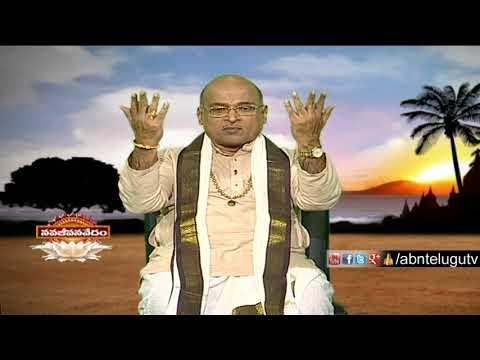 Garikapati Narasimha Rao About Greatness Of Goddess Durga | Nava Jeevana Vedam | Episode 1321