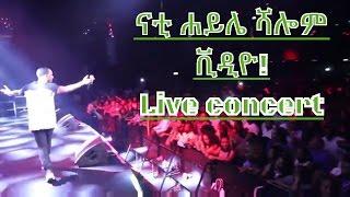 Nati Haile - Shalom  - (Official Music Video) - New Ethiopian Music 2016