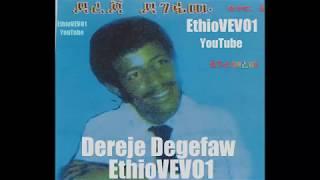 "Dereje Degefaw - Hagere ""ሃገሬ"" (Amharic)"