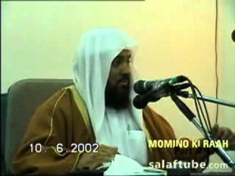 Momin Ki Raah 2   7 Jannat Ki Raah Sheikh Meraj Rabbani video