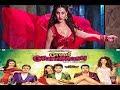 Gand Masti Full Movis | Comedy Movies | Hindi Movied