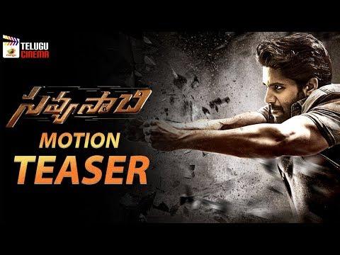 Savyasachi Movie MOTION TEASER | Naga Chaitanya | Madhavan | Nidhi Agarwal | Mango Telugu Cinema