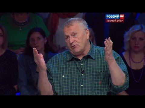 Жириновский о технологии цветных революций и противоядии