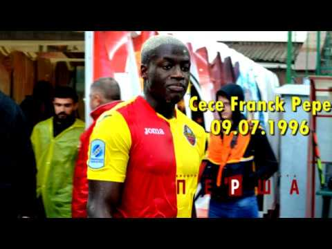 Cece Franck Pepe