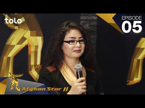 Afghan Star S11 - Episode 05 - Australia Auditions / فصل یاز