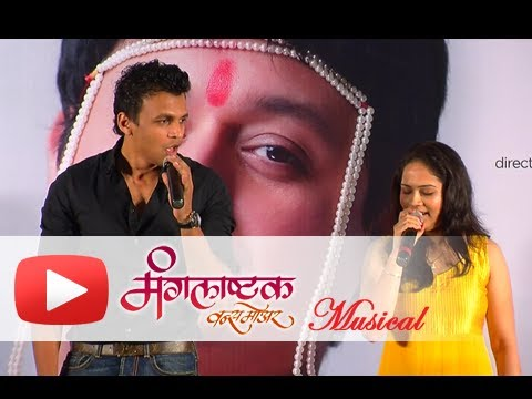 Sar Sukhachi Shravani - Superhit Romantic Song - Mangalashtak Once More - Abhijeet, Bela video