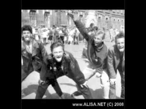 Алиса - Армия Жизни