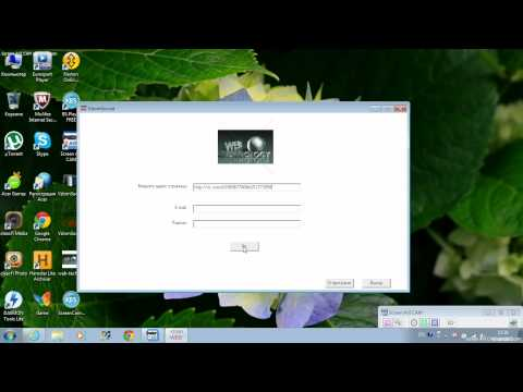 Фрагмент из видео: Взлом аккаунта вконтакте!