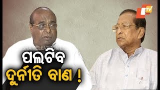 Dama Rout BJD spat turns ugly
