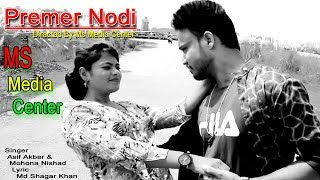 New Bangla Song 2017-18 By Asif Akbar & Mohona Nishad  Premar Nodi প্রেমের নদী