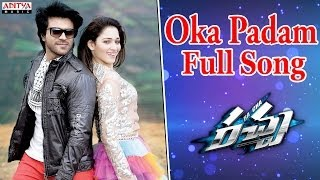 Rachaa - Oka Padam Full Song II Racha Movie II Ram Charan Teja, Tamanna