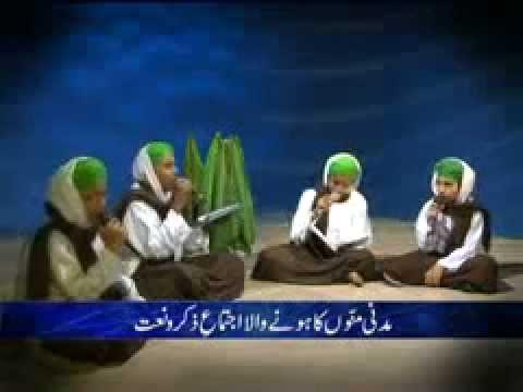 Istighasa - Aakhri Roze Hain Dil Ghamnak Muztar Jaan Hai - Naat Khawan Of Madani Channel video